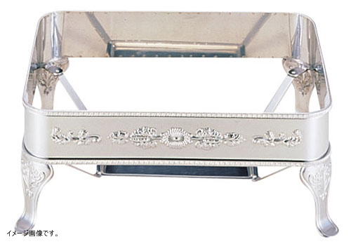 UK18-8 ユニット角湯煎用スタンド 鳳凰 22インチ