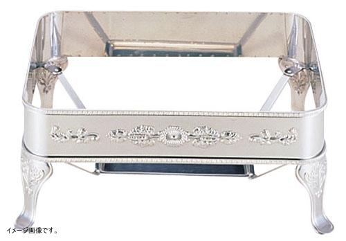 UK18-8 ユニット角湯煎用スタンド シェル30インチ