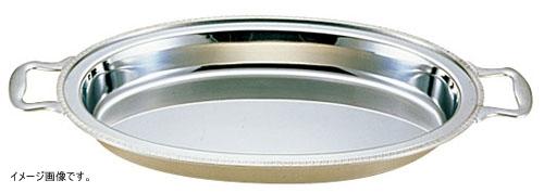 UK18-8 ユニット小判湯煎用フードパン 深型 22インチ