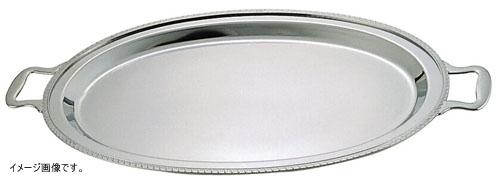 UK18-8 ユニット小判湯煎用フードパン 浅型 24インチ