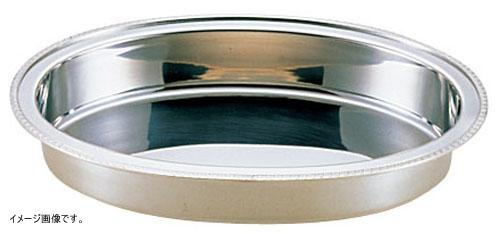 UK18-8 ユニット小判湯煎用 ウォーターパン 24インチ