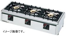 ニュー飯城(自動点火) M-823E LPガス