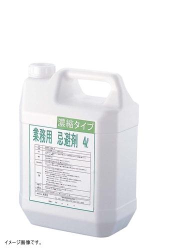 爆売り! 忌避剤 業務用業務用 忌避剤 4L(濃縮液), あなたの町のミシン屋さん:1f6c29a2 --- hortafacil.dominiotemporario.com