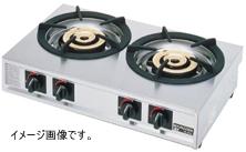 【おしゃれ】 ガステーブルコンロ 親子 二口コンロ M-222C 13A, 樹液シートショップ エスポアール 14b3bd93