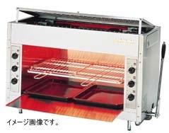 ガス赤外線グリラー リンナイペット(大) RGP-46SV 12・13A