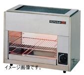 ガス赤外線グリラーリンナイペットミニ4号 RGP-42SV 12・13A