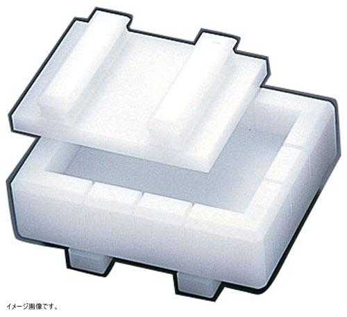山県(ヤマケン) 笹の葉寿司〈12ヶ取〉 ≪押し寿司型≫ BSS09