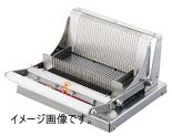 玉子カッター 28枚刃 TC-T7