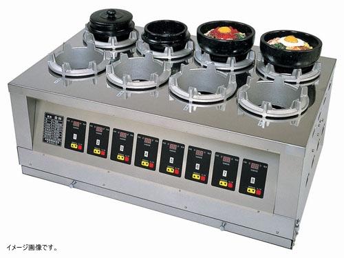 マイコン式 全自動石焼機 釜焼全州 TB-6型(6ヶ口) LPガス
