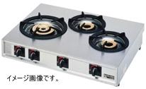 ガステーブルコンロ親子三口コンロ M-213C LPガス