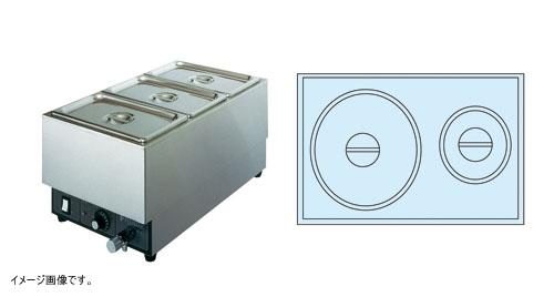 電気フードウォーマー FFW3555 (タテ型) Fタイプ