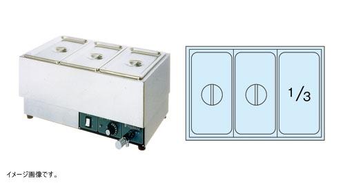 電気フードウォーマー FFW5535 (ヨコ型) Dタイプ