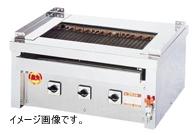 ヒゴグリラー万能(卓上型) 3P-221WC