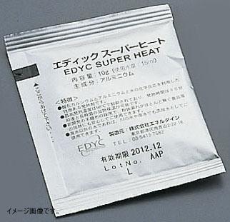 エディック スーパーヒート(個包装) 10g(1000個入)
