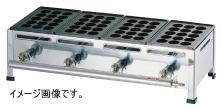 関西式たこ焼器(15穴) 4枚掛 LPガス