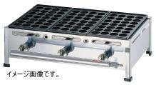 関西式たこ焼器(28穴) 5枚掛 LPガス