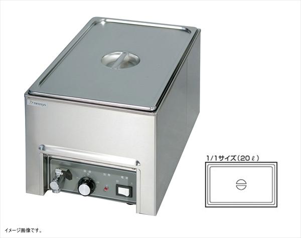 電気フードウォーマー NFW3454A(タテ型)