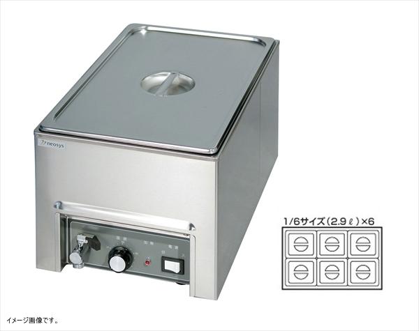 電気フードウォーマー NFW3454E(タテ型)