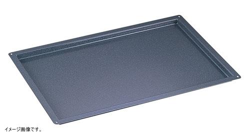 エナメルトレイ 天板サイズ 600×400×20mm