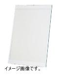 ガイドボード・ピクチャーケース PC906