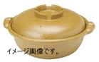 TKG アルミ合金 黄瀬戸土鍋風鍋33cm QDN08033