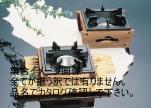 TKG ☆新作入荷☆新品 アルミ 民芸調コンロ 大 固形燃料皿付 予約販売 QKV08001