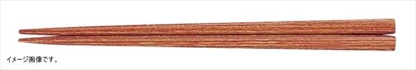 木箸 京華木 チャンプ (50膳入) 19.5cm