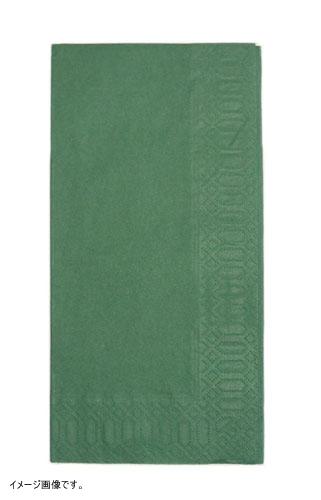 カラーナプキン 8ッ折(2,000枚入) 45cm 2Pフォレストグリーン