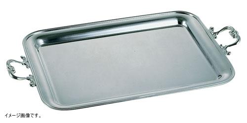 洋白3.8μ 角盆(手付) 18インチ