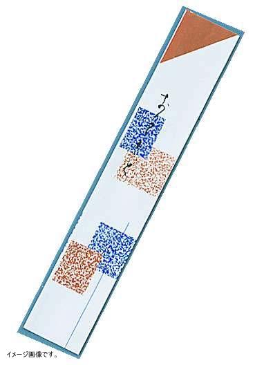 箸袋 吹き寄せ(1ケース40000枚入)