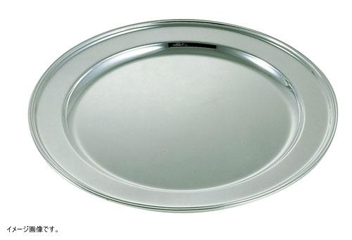 真鍮ブラスシルバー 丸肉皿 32インチ