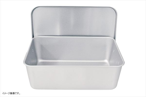 アルマイト 重なるパン箱(蓋付) TA-40(35-45人対応) <APV4901>
