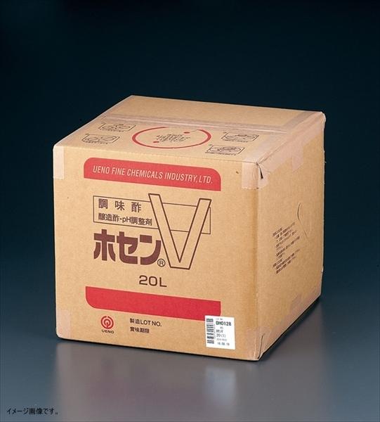 野菜褐変防止剤 ホセンV 20L