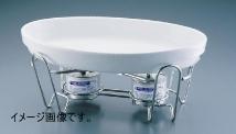 2020新作モデル SAレ・アール 小判グラタンセット 2-3011-44W, アーバンタイヤプロデュース e56c7825