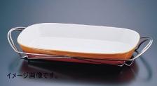 SAシャトレ 角グラタンセット 10-1011-33B