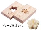手彫物相型(上生菓子用) 桜花