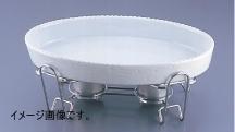 SAレ・アール 小判グラタンセット 1-PB200-48 白