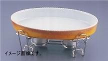 SAレ・アール 小判グラタンセット 4-PC200-36 茶