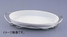 SAシャトレ小判グラタンセット13-PB200-38白 (NSY213)