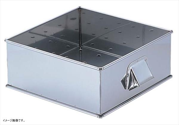 SA21-0角蒸器 39cm用:枠(目皿付)