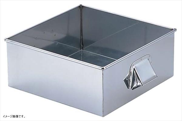 SA21-0角蒸器 42cm用:水槽