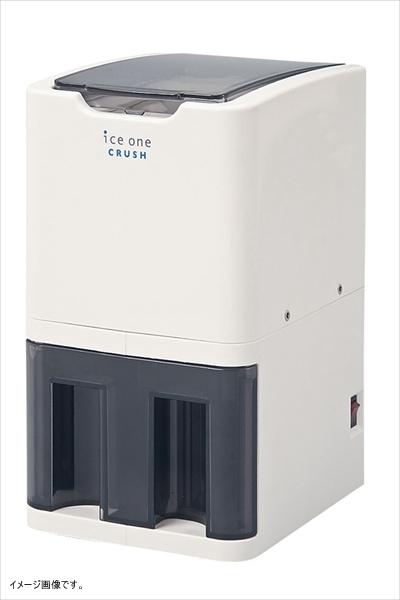 アイスワン クラッシュ電動式氷砕機