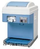 池永鉄工 2in1 かき氷 クラッシュ氷機 SC-15 電動式ベルト駆動