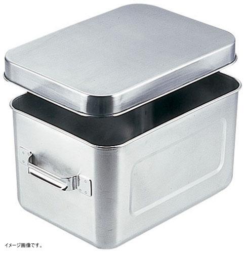 18-8 保温・保冷バット マイルドボックス サラダ用 7l(蓋付)004