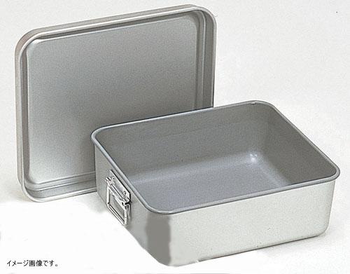 アルマイト 保温・保冷バット(蓋付)コンテナー用 002