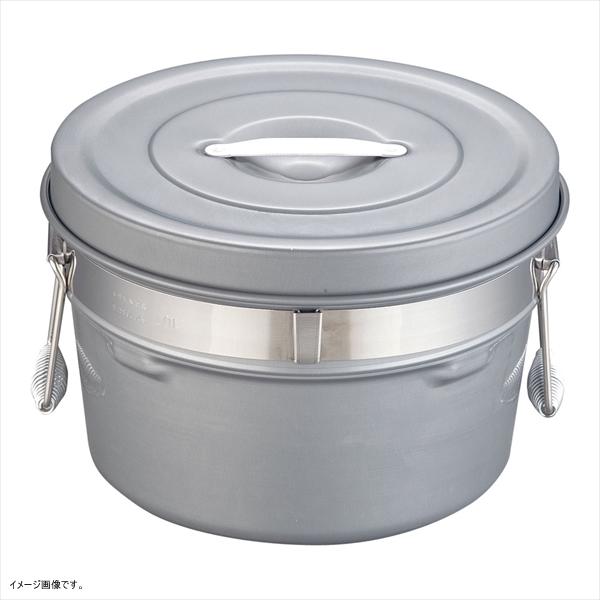 アルマイト 段付二重食缶(内側超硬質ハードコート)10L 247-I