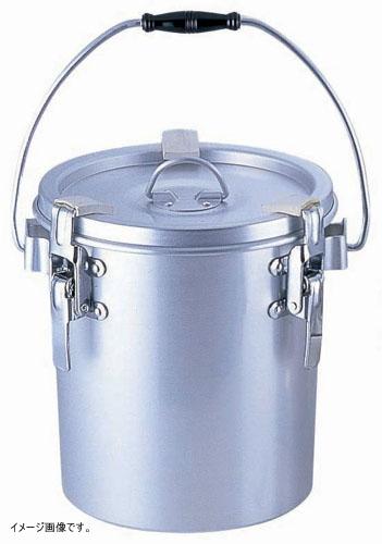 アルマイト 丸型二重食缶(クリップ付)237-B