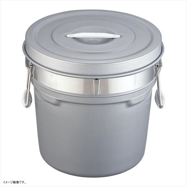 アルマイト 段付二重食缶(内側超硬質ハードコート)16L 250-I
