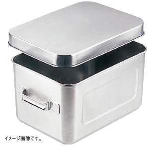 18-8 保温・保冷バット マイルドボックス 006
