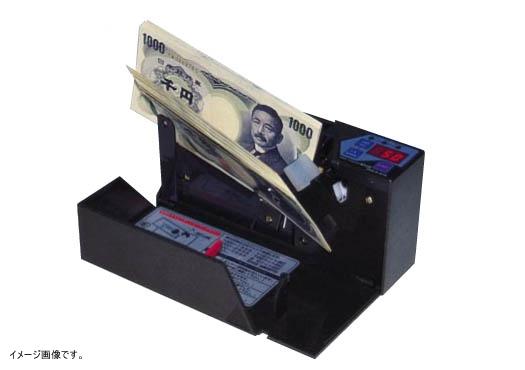 紙幣ハンディカウンター AD-100-01 731F-30262***